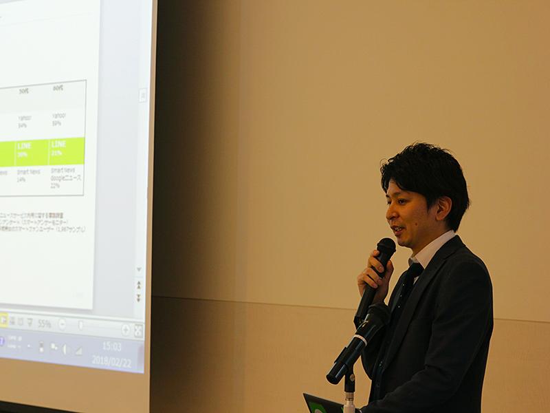 LINE Ads Platformを活用した事例大公開 LINE Business Partners株式会社 松岡良太様